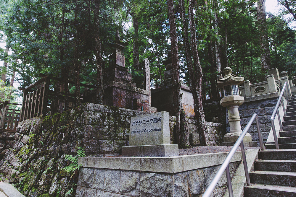 Japan, Koyasan, cemetery, panasonic, grave