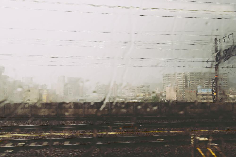 Japan Regen Ausblick
