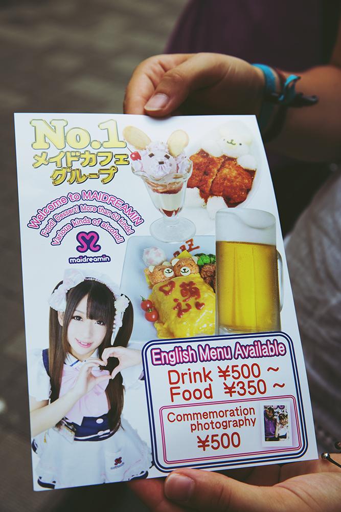 Japan, Tokyo, restaurant, flyer