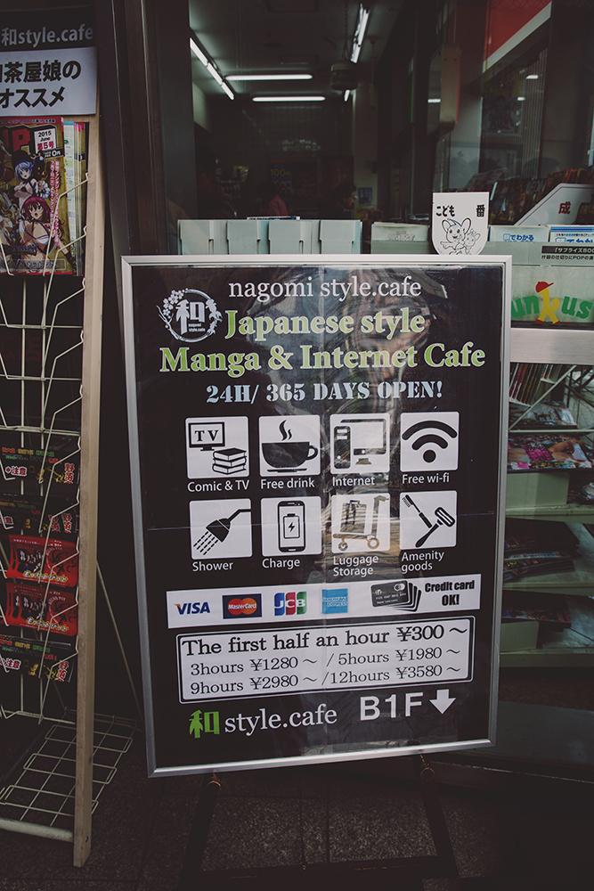 Japan Tokyo Manga Internet Cafe