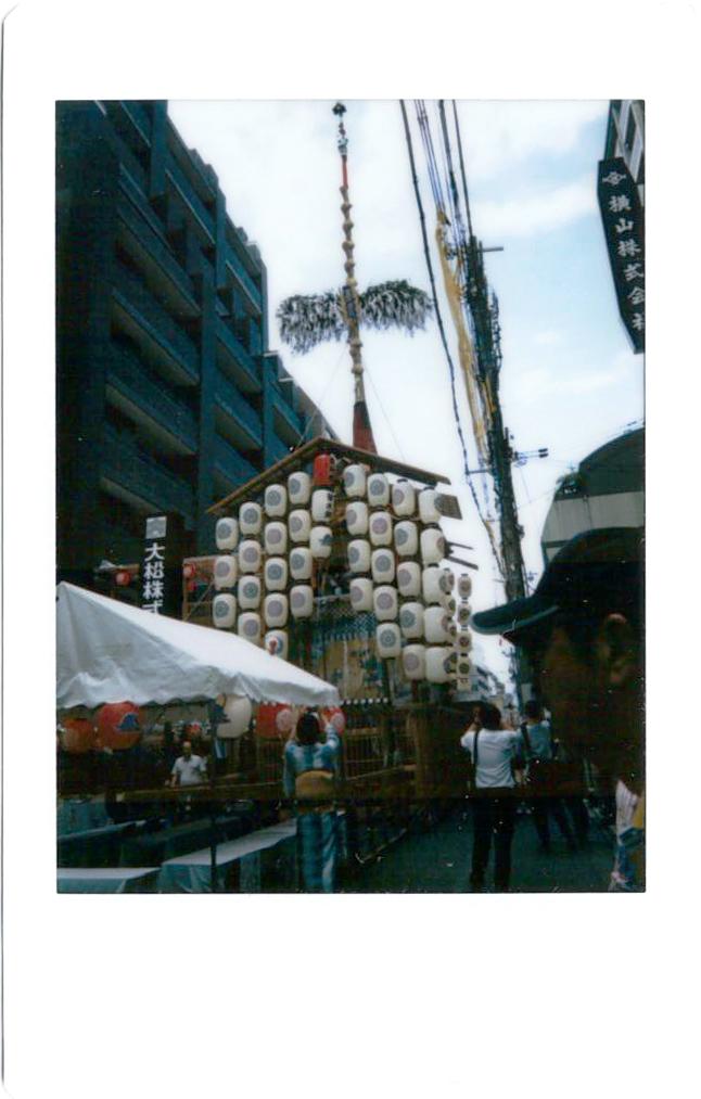 Preparations for O-Bon in Kyoto